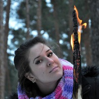 Полина Сафронова