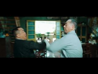 Ип Ман 4:Последняя схватка/Ip Man-The Final Fight/Yip Man:Jung gik yat jin(2013)