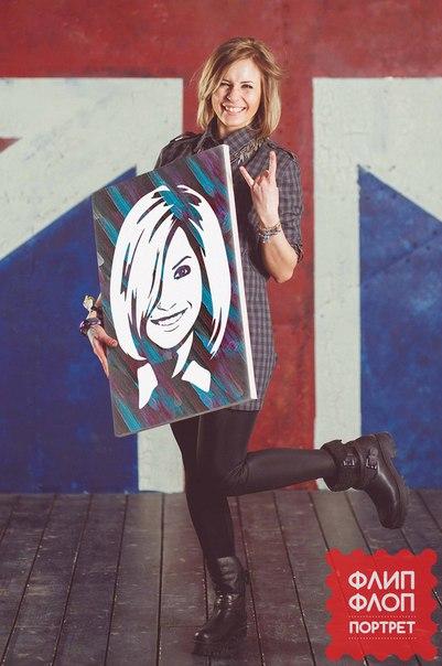Как сделать портрет самой