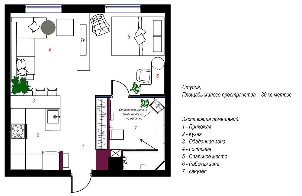 Концепт квартиры 38 м.