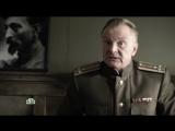 Ленинград 46 (2014) 28 серия