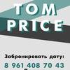 кавер-группа Tom Price | Том Прайс