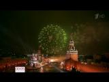 Ирина Аллегрова Новый год Красная площадь Новогодняя ночь на Первом