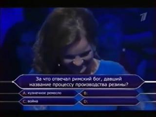 Кто хочет стать миллионером И. Николаев и Ю. Проскурякова