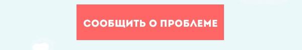 gorod.mos.ru/?show=info