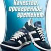 Кроссовки EKSIS. Московский Adidas.