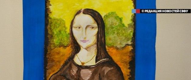 В СВФУ открылась выставка рисунков заключенных и пациентов психдиспансера