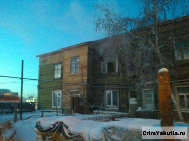 В Якутске по вине хозяйки загорелась квартира