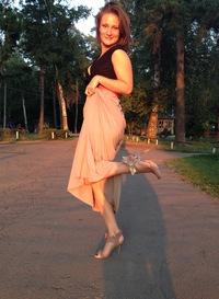 Екатерина Рудник