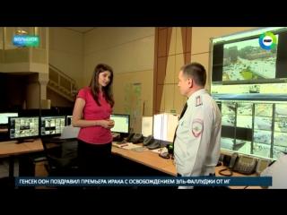 Начальник Управления ГИБДД Москвы: Граждане стали нам доверять