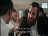 Израильский сериал - Штисель s02 e09