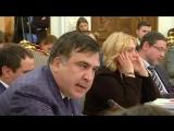 Скандальное видео с НАЦ РАДЫ Реформ Украины Саакашвили VS Аваков