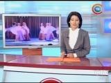 Новости 24 часа за 13.30 12.12.2015