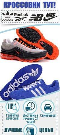 907d3c55d73 START LINE - Купить обувь известных брендов  33