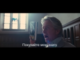 Уолл Стрит: Деньги не Спят | Wall Street: Money Never Sleeps (2010) Eng + Rus Sub (1080p HD)