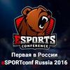 eSPORTconf Russia