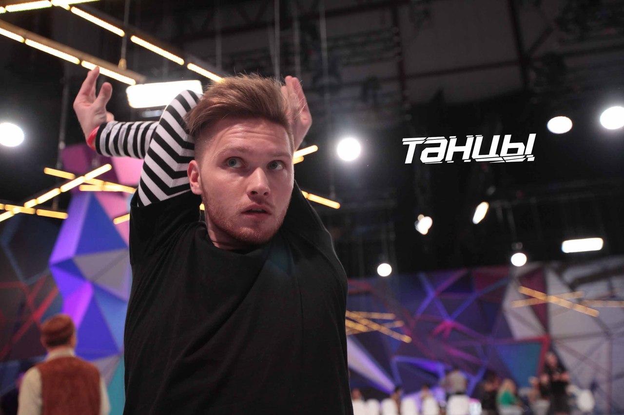 танцы 3 сезон 2 серия кто в жюри