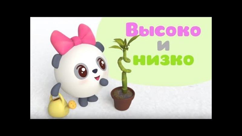 Малышарики - Шмяк (20 серия) Песенки для самых маленьких