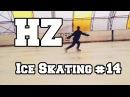 Катание на внешнем ребре лезвия Ножницы Перекрестный шаг Ice skating HealgiZemp 14