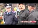 Чи задоволені ви роботою поліції У Чернігові може з'явитися муніципальна поліція
