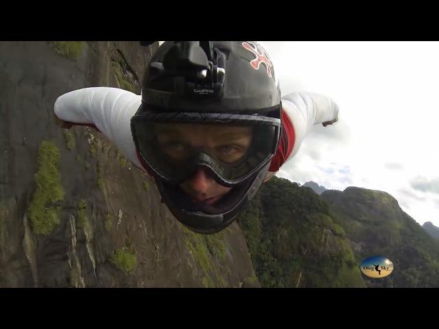 Полет в костюме-крыло (Вингсьют и Бейсджампинг). Flying in a suit-wing ( BASE jumping and wingsuit).