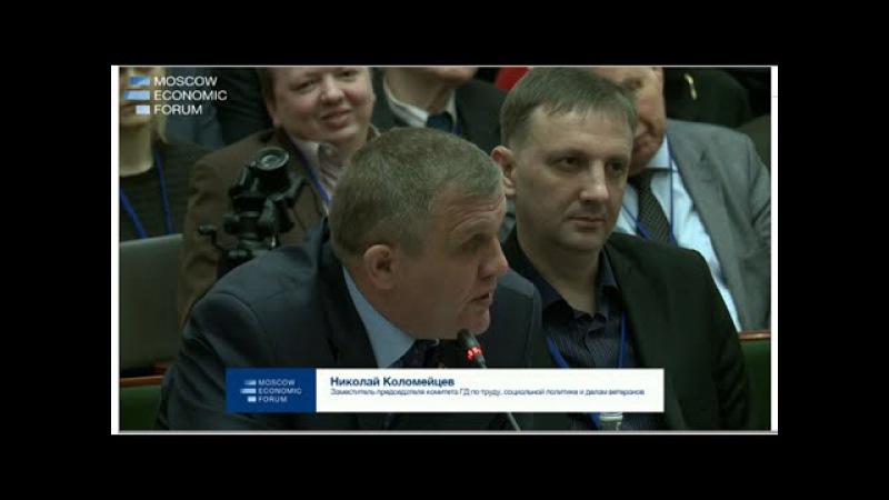 Коломейцев Жжет Жириновский рот закрой на МЭФ 16 02 2016