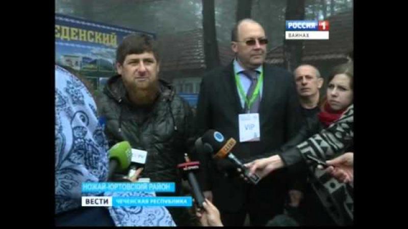 Вести Чечни 28.04.16г - Чечня