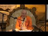 Е.М. Кришнананда прабху - «Дамодараштака глазами ачарьев» -4- 2015.11.21