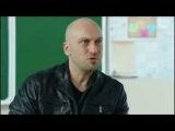 Сериала Физрук 2 сезон (отрывок)
