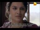 Любовь и наказание серия 17 mp4