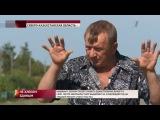 На севере Казахстана сбор урожая может отрезать село от цивилизации