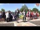 Урочисте зібрання та покладання квітів з нагоди 155-річниці перепоховання Т.Г. Шевченка