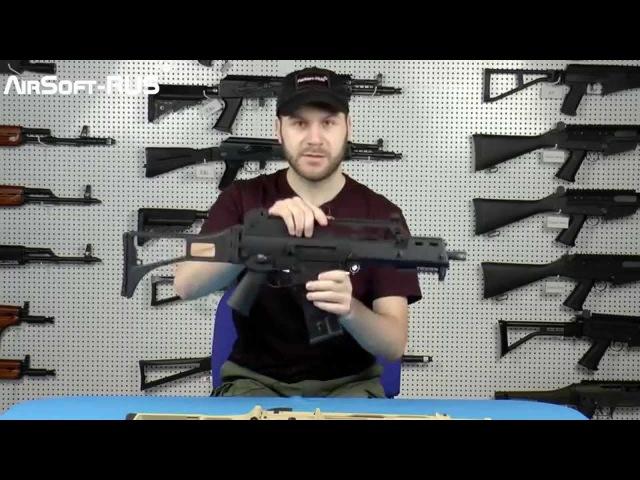Штурмовая винтовка CYMA HK G36С (CM011)