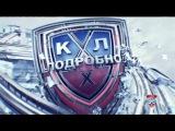 2015-11-19-КХЛ ТВ Подробно