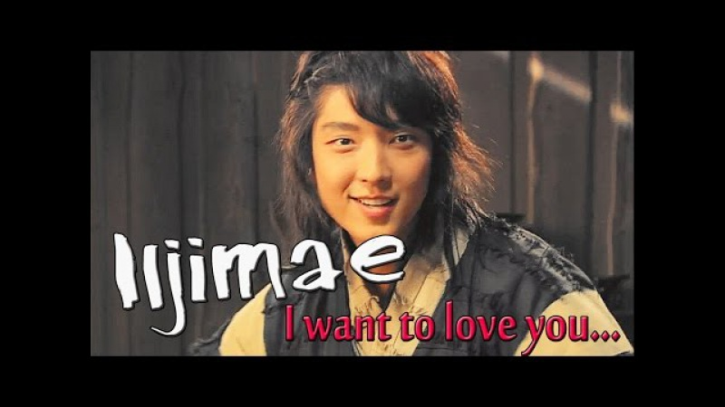 [HD]일지매❤Iljimae❤I want to love you...❤이준기 Lee Joongi
