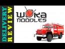 Вызывайте пожарных   Обзор доставки Woka Noodles   Delivery Review