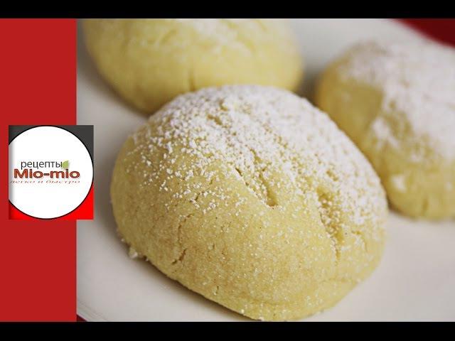 Турецкое рассыпчатое печенье Un Kurabiyesi Известное турецкое печенье Ун Курабьесы