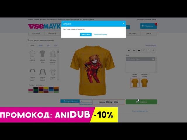Fairy Tail Сказка о Хвосте Феи 2 сезон 85 серия [Ancord](260)
