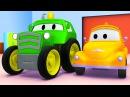 Трактор и Эвакуатор Том | Мультфильм о машинках для детей
