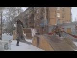 Русские BMX горки