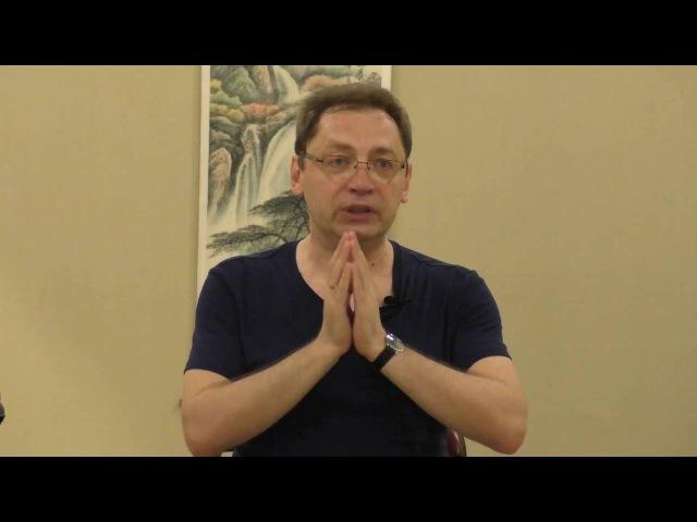Руслан Жуковец. Осознанность: теория и практика. Часть 1