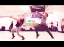 Саша Дже - Что ты любишь (новый трек 2016)