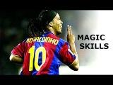Роналдиньо ● Легендарния Умения ● ФК Барселона | HD