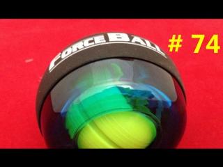 Гироскопический Тренажер. Кистевой тренажер Forceball / Gyro Exerciser. Carpal simulator # 74