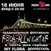 ROCK-ALLNIGHTER | 18.06