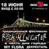 ROCK-ALLNIGHTER | 18.06