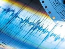 В Абыйском районе Якутии произошло землетрясение