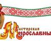 Мастерская Мирославны (ткачество, плетение)