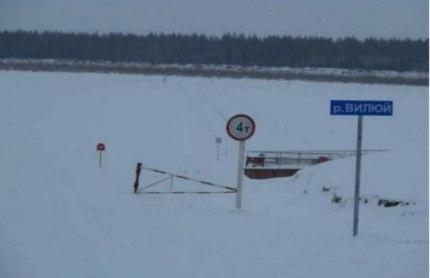 В Якутии открыты еще шесть ледовых переправ