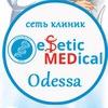 «Estetic Medical» клиники врачебной косметологии